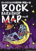 rock bar&shop map.jpg